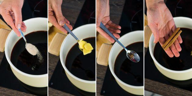 Как сварить ароматный глинтвейн