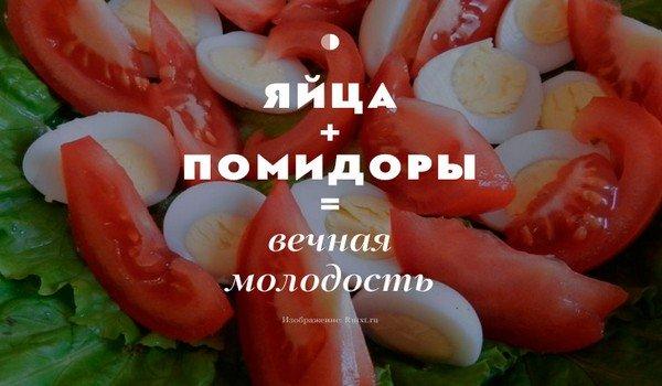 профессиональный диетолог новосибирск