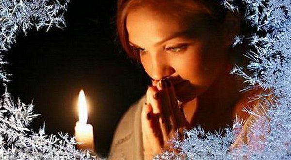 Святочные «вещие» дни с 8 по 18 января. Самые точные гадания на Святки