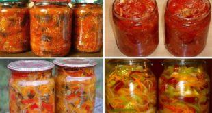 14 рецептов лучших салатов на зиму